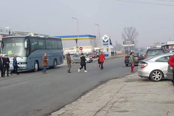 Bugarska Grcka granica