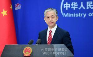 Kina ministarstvo spoljnih poslova